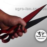 Ножницы для стрижки овец турецкие